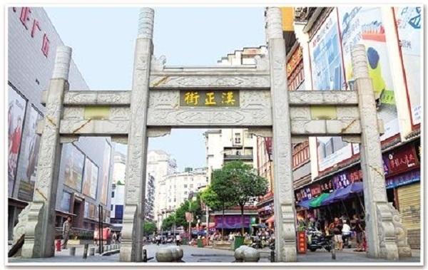 武汉汉正街小商品市场