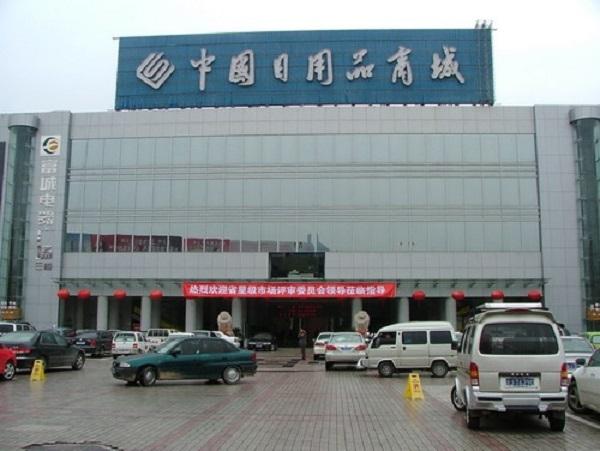 中国台州小商品城