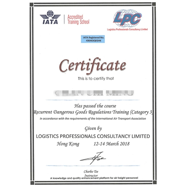 Our certificates air cargo from Hong Kong to Atlanta